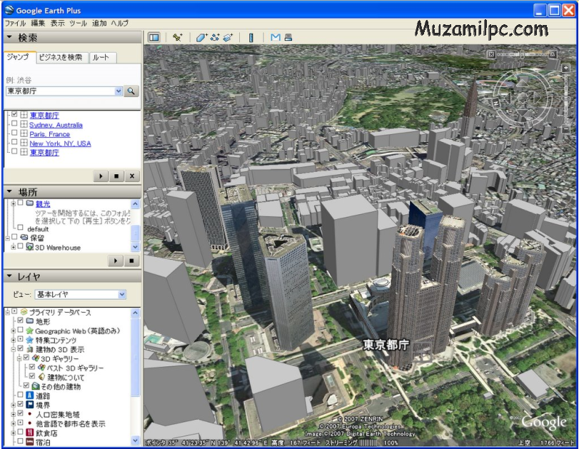 Google Earth Pro 7.3.4.8248 Crack With License Key Free Download 2022